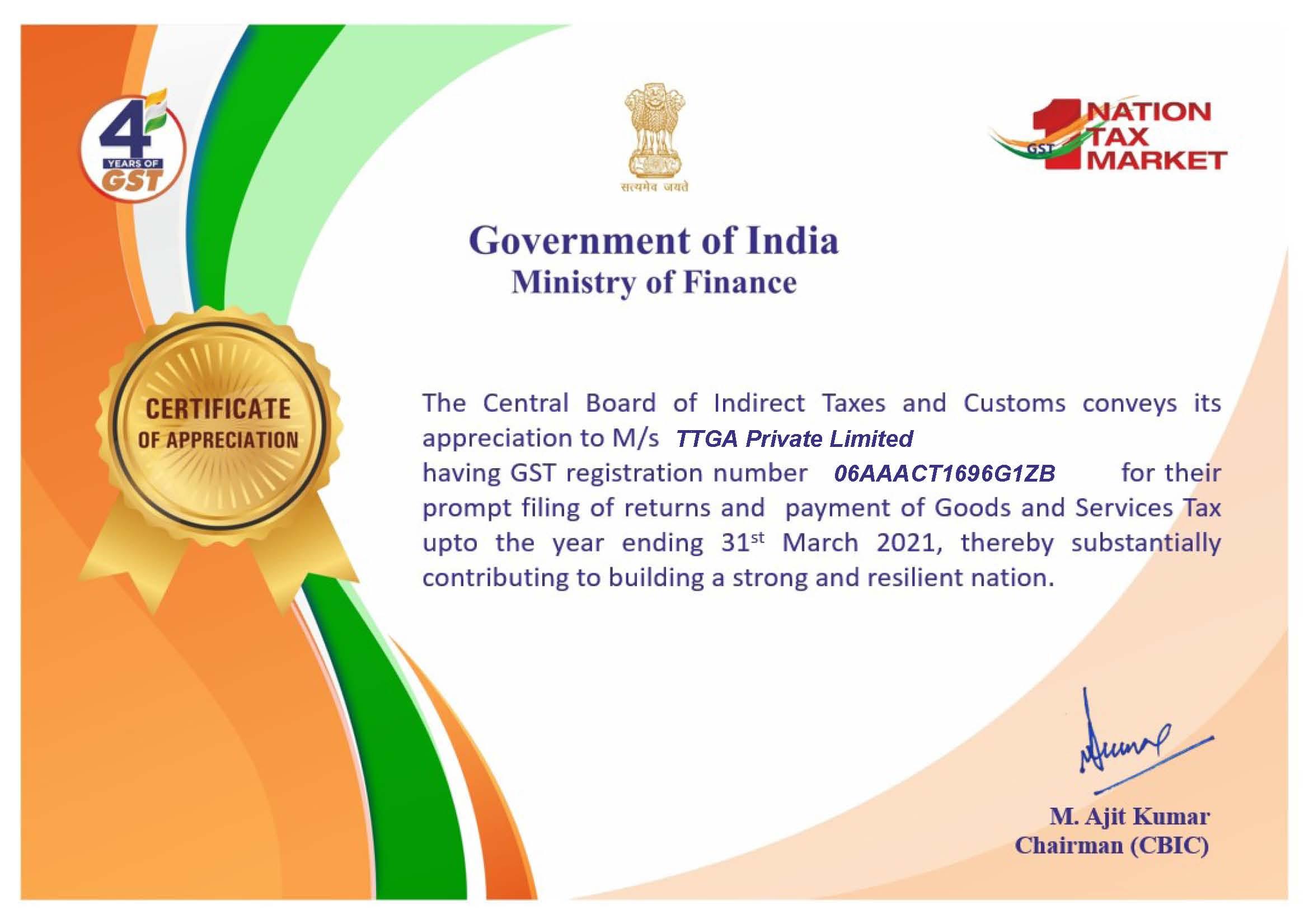 GoI Appreciation Certificate