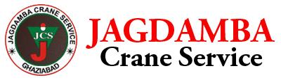 Jagdamba Crane